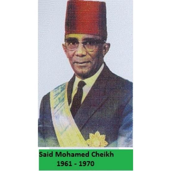 Said Mohamed Cheikh