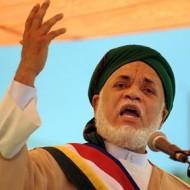 Ahmed A. SAMBI Speech